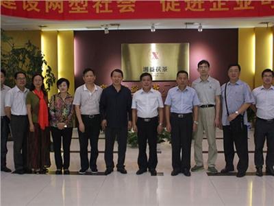 保护 传承 创新--文化部非遗司副司长王福洲莅临公司考察调研
