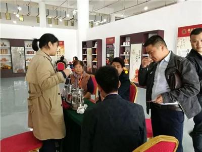 湘益茯茶作为湖南黑茶代表亮相2017贵州国际茶文化节