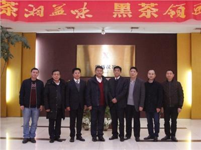 【热烈祝贺】湖南首家院士工作站落户湘益茯茶