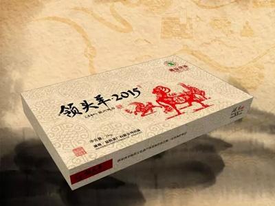 """古有张骞出西域 今有湘益登世博 湘益茯茶荣获""""百年世博中国名茶""""金骆驼奖"""