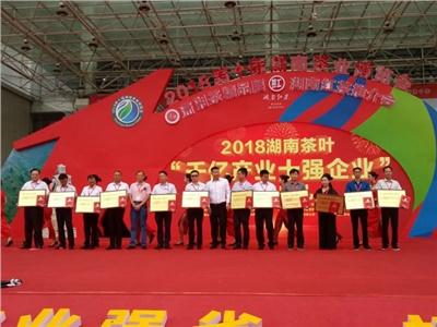 湘益茯茶长沙、上海两地齐参展,助推湘茶千亿产业!