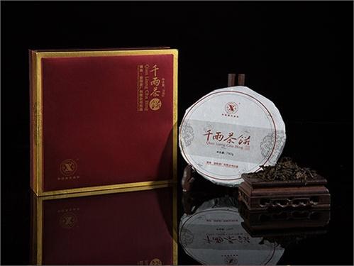 0.75kg千两茶饼礼盒