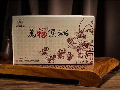 生肖系列-万福侯2016