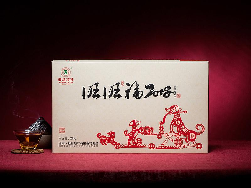 生肖系列-旺旺福2018