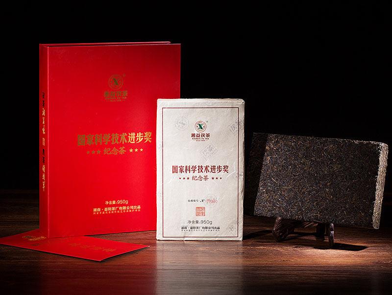 国家科技进步奖纪念茶