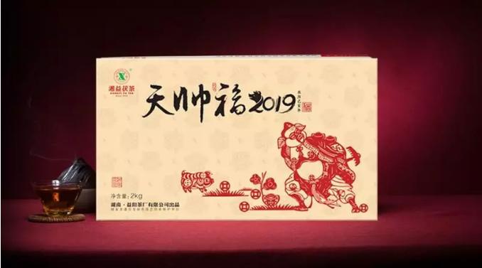 天帅福2019